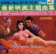 de jaren zestig cleopatragekte 7