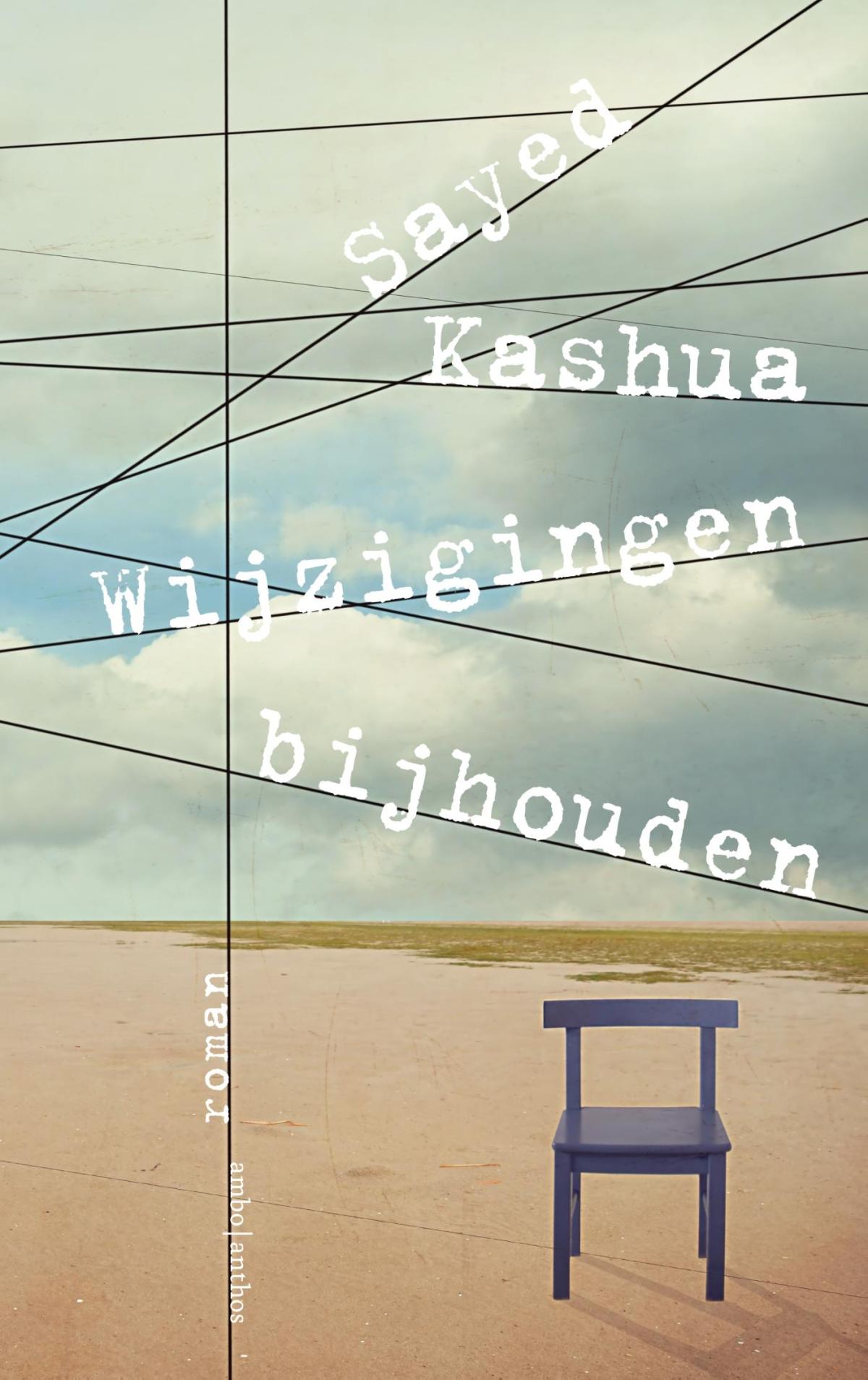 Wijzigingen bijhouden - Sayed Kashua