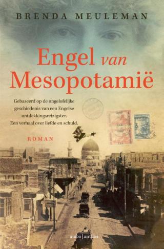 Engel van Mesopotamië -
