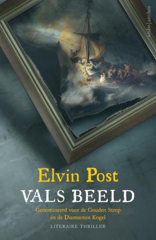 Vals beeld - Elvin Post