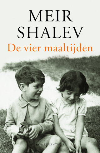 Vier maaltijden - Marry Shalev